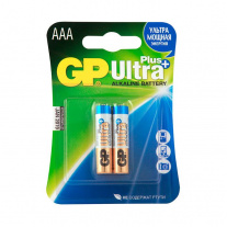 Батарейки GP Ultra Plus AAA, 2 шт